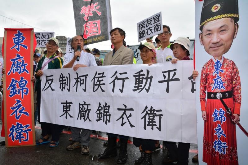 誰是「東廠錦衣衛」?(廖天丁) | 美洲台灣日報